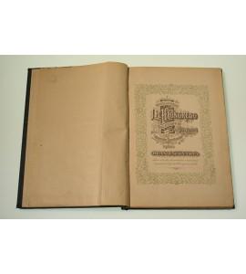 Memoria presentada al H. Congreso del Estado de San Luis Potosí por el Gobernante Constitucional *