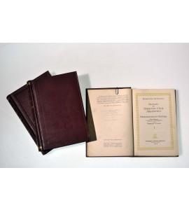 Tratado de Derecho Civil Argentino *
