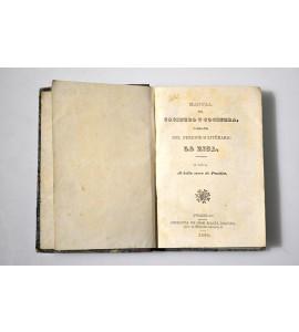 """Manual del cocinero y cocinera tomado del periódico literario """"La Risa"""" *"""