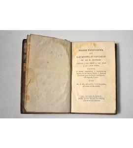 Visión Parafrastica de las epístolas canónicas de los ss. Apóstoles Santiago, San Pedro, San Juan y San Judas Tadeo