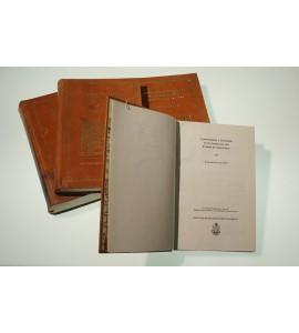 Constitución y Sociedad en la formación del Estado de Querétaro