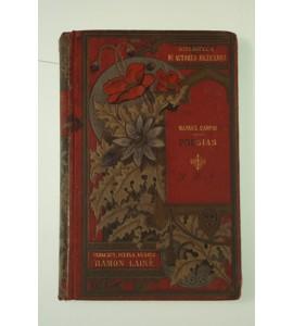 Poesias de Manuel Carpio con su biografía