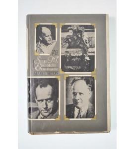 Sergei M. Eisenstein, una biografía.