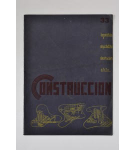 Construcción. Ingeniería, arquitectura, decoración y arte.