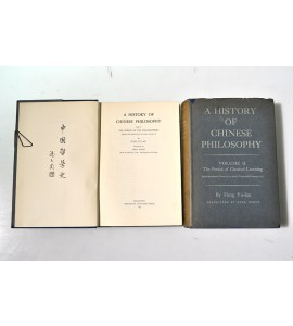 A history of chinese philosophy